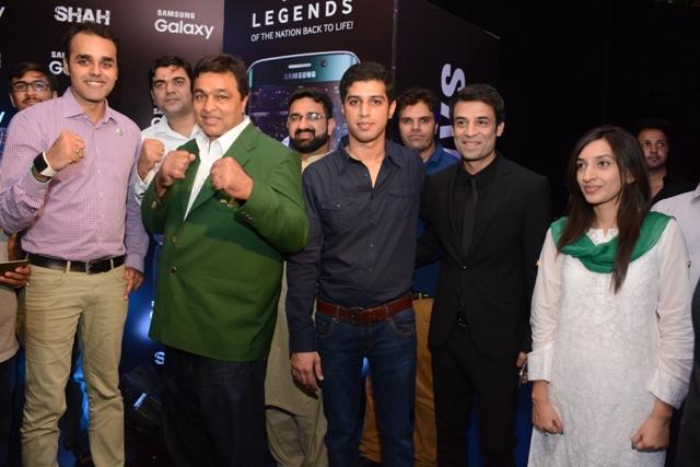 Shah Pakistani Movie