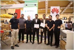 Huawei initiates Digitalized Green